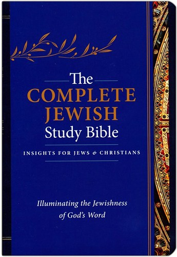 What is the Complete Jewish Bible (CJB)