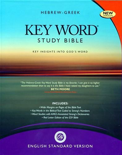 ESV Hebrew Greek Key Word Study Bible, Burgundy Genuine Leather