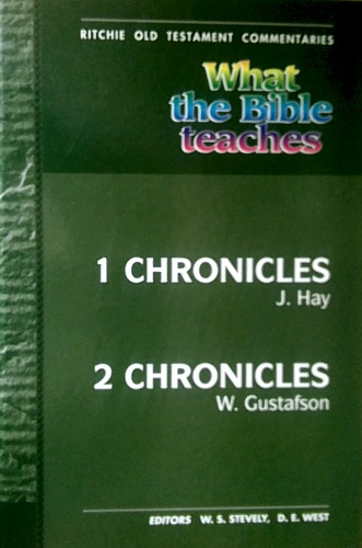 BOOK - All The Bible Teaches About