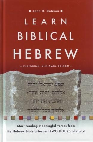 Learn Biblical Hebrew - Free audio downloads