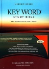 KJV - Hebrew-Greek Key Word Study Bible, Hardback Edition