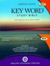 ESV Hebrew Greek Key Word Study Bible, Hardback Edition