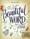 KJV Beautiful Word Bible, Hardback Edition