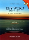 KJV Hebrew Greek Key Word Study Bible KJV - Black Bonded Leather