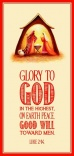 Christmas Cards - Glory to God in the Highest - Pack of 10 - CMS