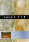 KJV/AMP - King James Version - Amplified Parallel Bible
