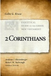2 Corinthians, Exegetical Guide to the Greek New Testament - EGGNT
