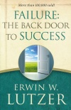 Failure, The Back Door to Success
