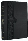 MEV Thinline Reference Bible, Black Leather Like