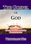 The Gospel of God, Vol 1, Christ, Redemption and His Dealing with Sin