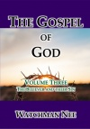 The Gospel of God, Vol 3, The Believer and Their Sin