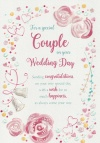 Trifold Wedding Card - For a Special Couple - ICG 33291