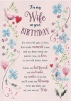 Trifold Birthday Card - For My Wife - ICG 33275