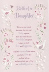 Trifold New Arrival Card - Birth of a Daughter - ICG 33292