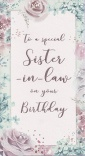 Birthday Card - For A Special Sister-In-Law on Your Birthday - ICG II7166