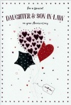 Anniversary Card - For a Special Daughter and Son-In-Law - ICG JJ9168