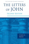 Letters of John, Second Edition, Pillar - PNTC