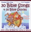 CD 30 Bible Songs Stories.jpg