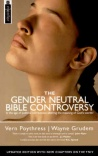 Gender Neutral Controversy - Mentor Series