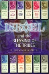 Israel and The Blessing of the Tribes