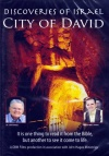 DVD - City of David - Discoveries of Israel