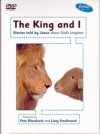 dvd_the_king_and_i.jpg