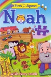 First Jigsaw - Noah