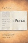 1 Peter: Exegetical Guide to the Greek New Testament - EGGNT