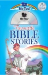 lashbrook_me_too_favourite_bible_stories.jpg
