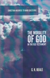 Morality of God in the Old Testament - CAHQ