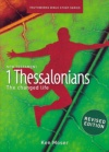 1 Thessalonians - Youthworks Bible Study