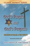 God's People & God's Purposes