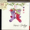 Christmas Cards - Seasons Greetings Stockings - Box of 14 - CMS