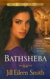 Bathsheba - Wives of King David series **