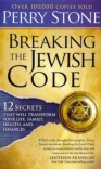 stone_breaking_the_jewish_code.jpg