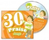 CD - 30 Praise Songs