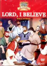 DVD - ASNT - Lord I Believe.jpg