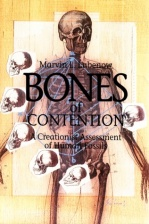 lubenow-bones-of-contention.jpg