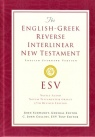 ESV English Greek Reverse Interlinear