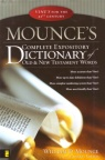 Complete Expository Dictionary of Old & New Testament Words