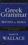 Greek Grammar Beyond the Basics - out of stock