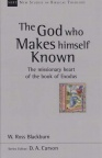 God Who Makes Himself Known - NSBT